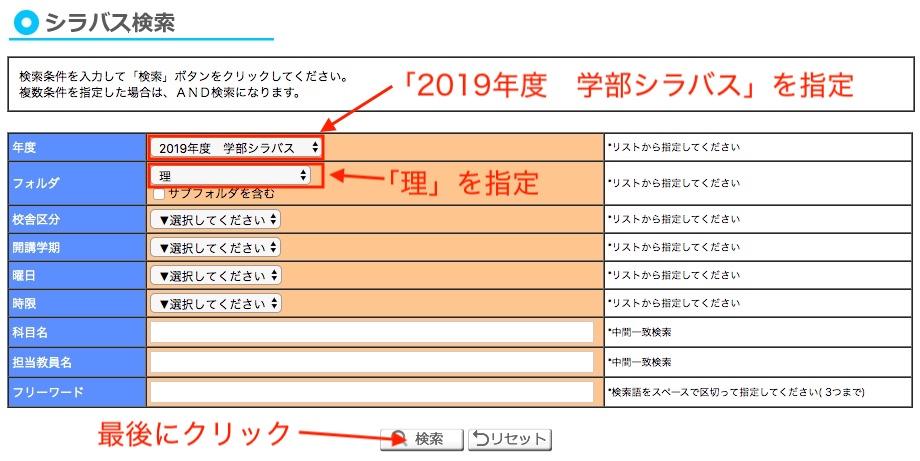 豊田 高専 シラバス